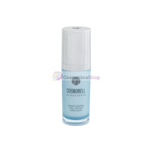 Cosnobell HYDRAPORIN- Moisturizing Cell-Active Emulsion 60 ml.