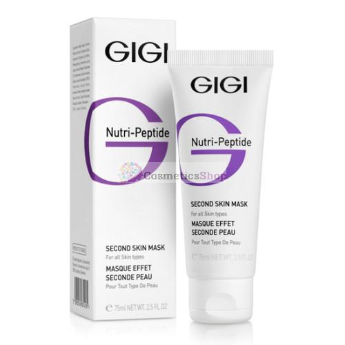 GIGI Nutri Peptide- Second Skin Mask 75 ml.
