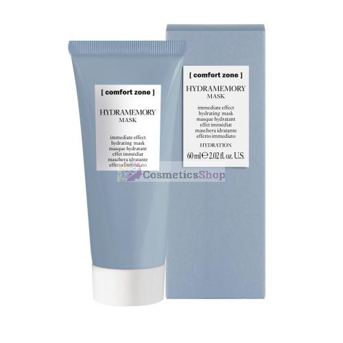 Comfort Zone Hydramemory- Immediate effect hydrating mask 60 ml.